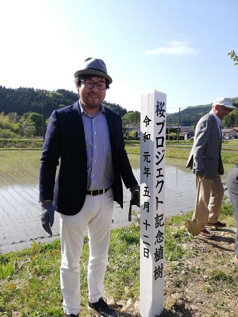 南三陸町桜植樹祭