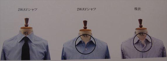 14シャツ4_R.jpg
