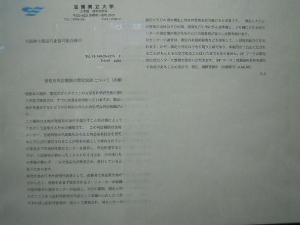 DSCN0585ww.JPG